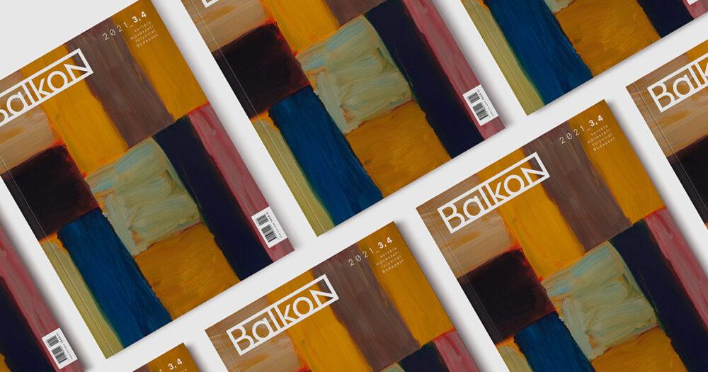 Balkon 2021_3, 4