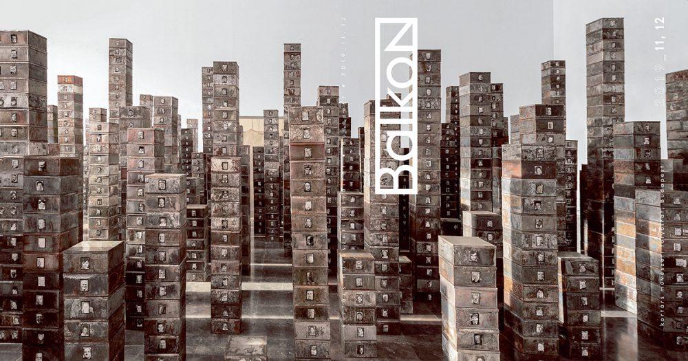 Balkon 2019_11, 12